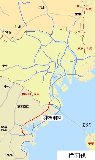 神奈川県道・東京都道147号高速横浜羽田空港線