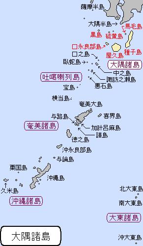 大隅諸島 ‐ 通信用語の基礎知識