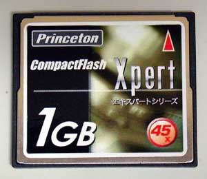 Compact Flash Card 1GB